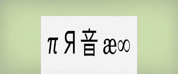 Simboli Unicode in oggetto email